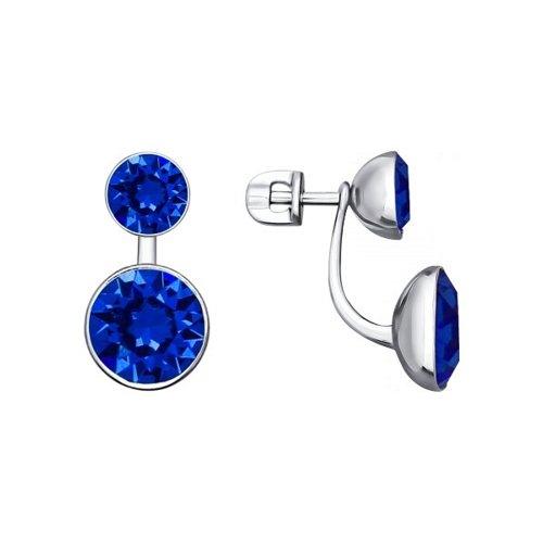 Серьги из серебра с синими кристаллами swarovski