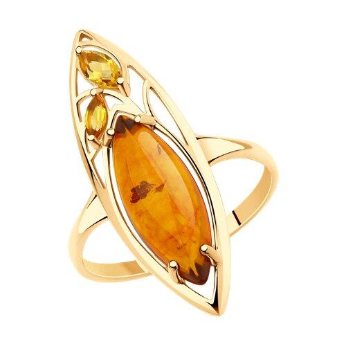 Кольцо из золота с цитринами и янтарём (715896) - фото