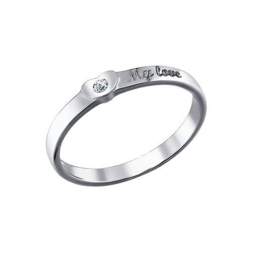 Обручальное кольцо SOKOLOV из белого золота «My love» кольцо sokolov из золота love you