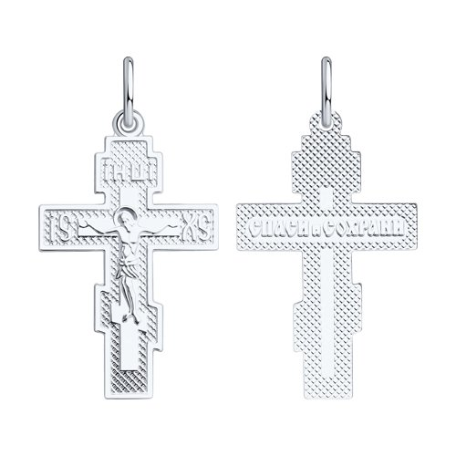 лучшая цена Серебряный крестик SOKOLOV