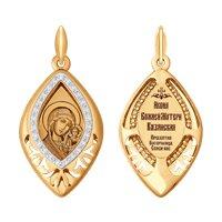 Золотая нательная иконка с ликом Божьей Матери Казанской