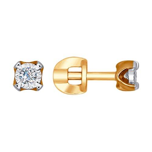 Серьги из комбинированного золота с алмазной гранью с бриллиантами 1021141 SOKOLOV фото