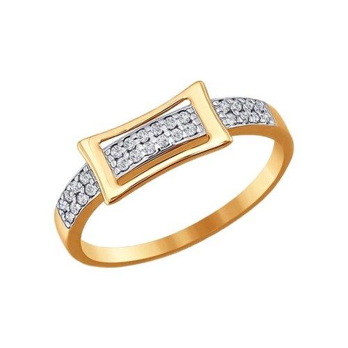 Кольцо из золота с фианитами (016698) - фото