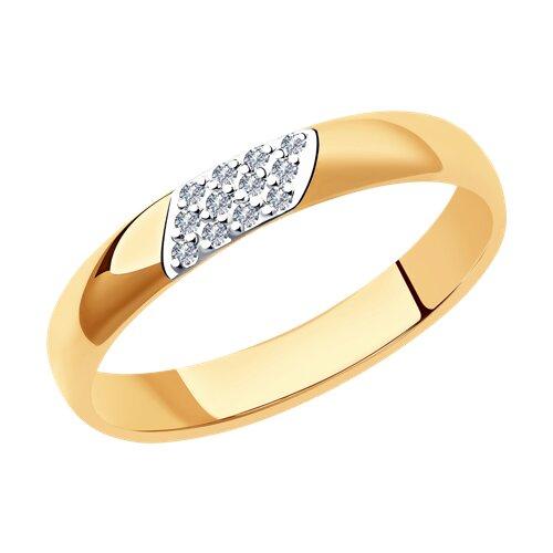 Тонкое лаконичное кольцо с бриллиантами (1010433) - фото