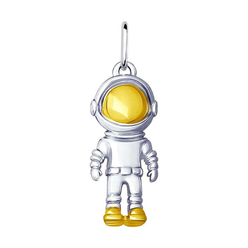 Серебряная подвеска «Космонавт» SOKOLOV