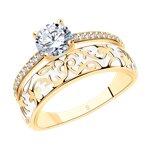 Позолоченное кольцо с эмалью и фианитам