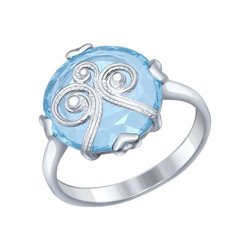 Кольцо из серебра с ситаллом и сканью