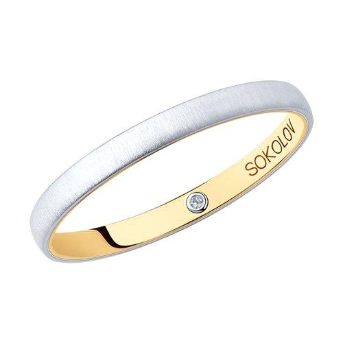 Кольцо из комбинированного золота (1114007-04) - фото