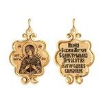 Нательная иконка из золота с ликом Божией Матери Семистрельной
