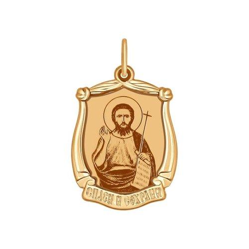 Иконка из золота «Святой пророк креститель Иоанн Предтеча»