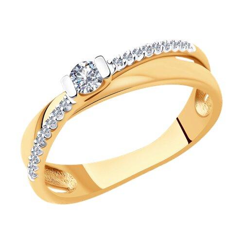 Кольцо из золота с бриллиантами (1011992) - фото