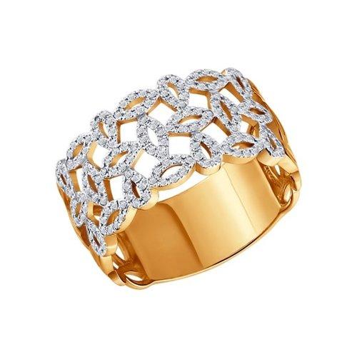 Широкое золотое кольцо c бриллиантами SOKOLOV