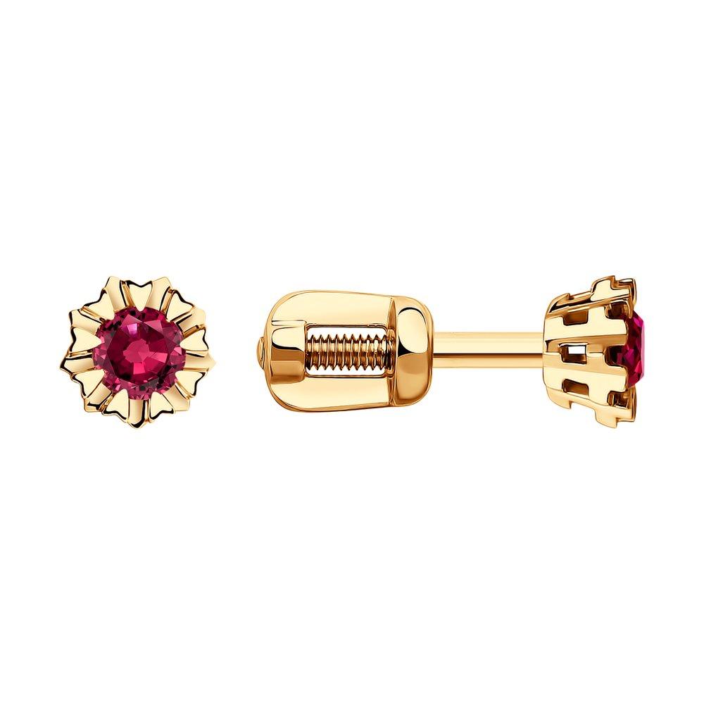 Серьги-пусеты SOKOLOV из золота с рубинами фото