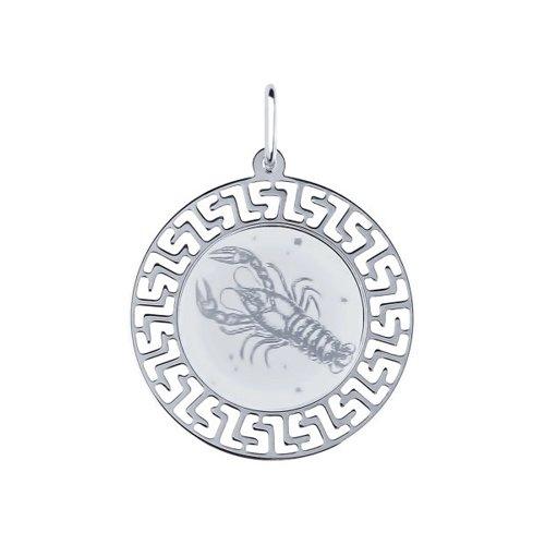 Подвеска «Знак зодиака Рак»