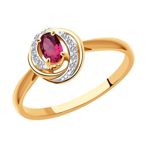 Кольцо из золота с бриллиантами и  (4010636) - фото