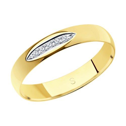 Кольцо из желтого золота с бриллиантами (1110166-2) - фото