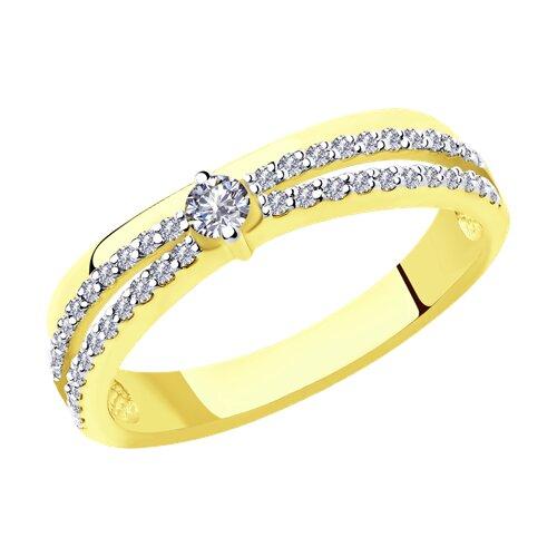 Кольцо из желтого золота с бриллиантами (1011896-2) - фото