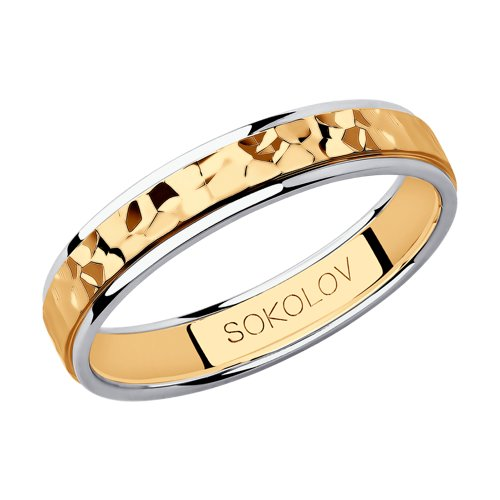 Обручальное кольцо из комбинированного золота (114110-11) - фото