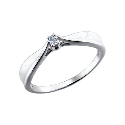 Помолвочное кольцо из белого золота с бриллиантом (1011464) - фото