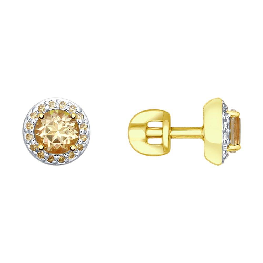 Серьги SOKOLOV из желтого золота с розовыми топазами Swarovski и жёлтыми Swarovski Zirconia серьги swarovski 5514420