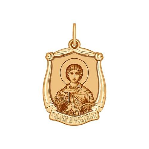Иконка SOKOLOV из золота «Святой великомученик чудотворец Георгий Победоносец» михайлова екатерина михайловна святой великомученик пантелеимон