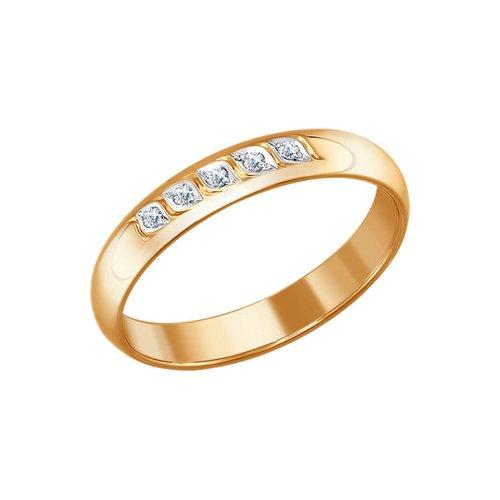 Обручальное кольцо с дорожкой SOKOLOV из бриллиантов недорого