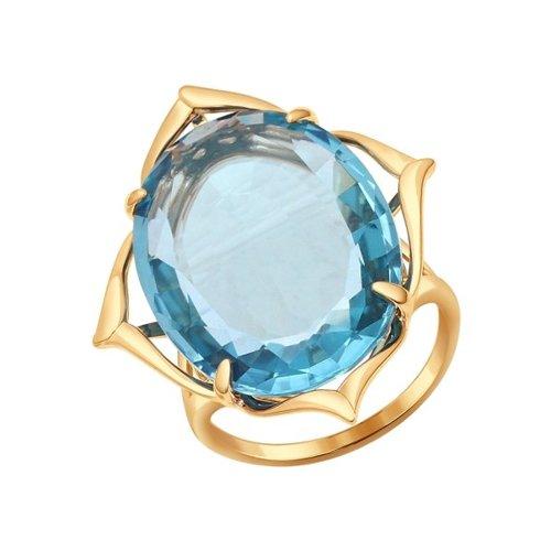 Кольцо из золота с голубым кварцем