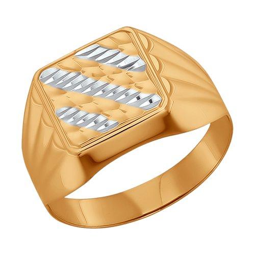 Кольцо из золота с алмазной гранью (011339-9) - фото