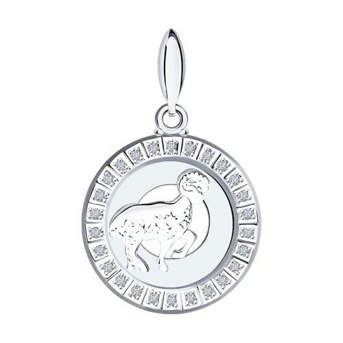 Подвеска «Знак зодиака Овен» из серебра