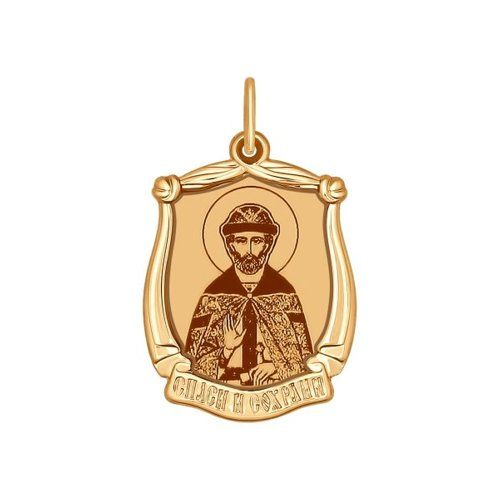 Иконка из золота «Святой князь Дмитрий Донской»