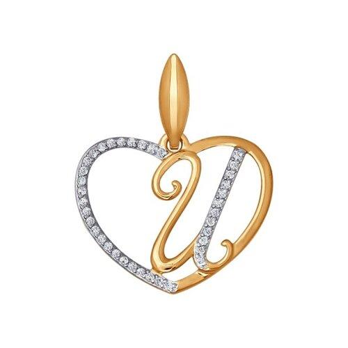 Подвеска-буква «И» из золота с фианитами