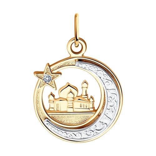 Подвеска мусульманская из комбинированного золота с фианитом