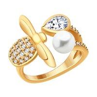 Кольцо из золочёного серебра «Пчёлка»