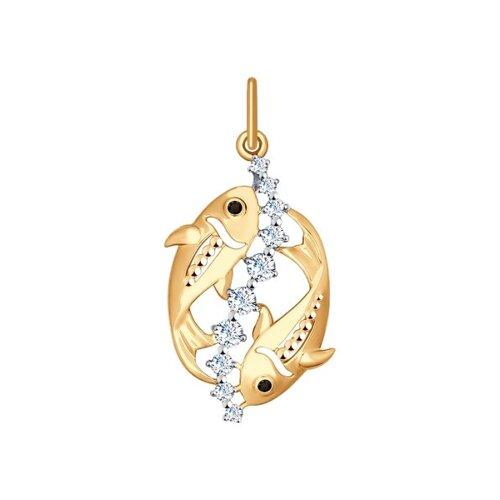 Золотая подвеска «Знак зодиака Рыбы»