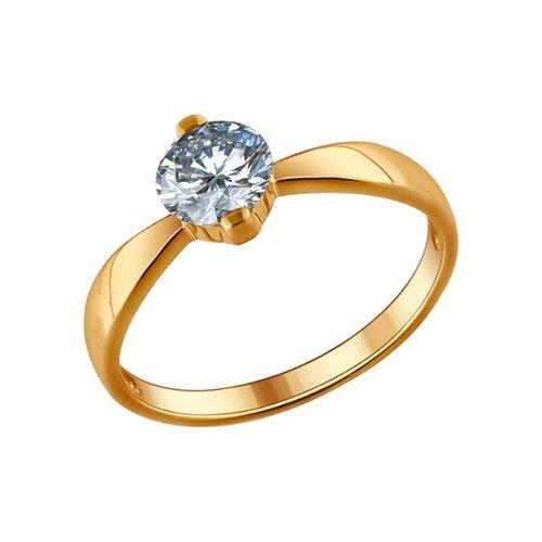 Помолвочное кольцо SOKOLOV из золочёного серебра