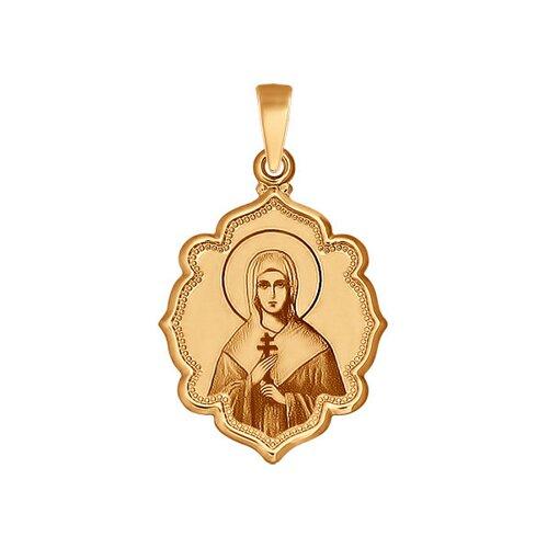 Иконка с изображением Святой мученицы Дарьи
