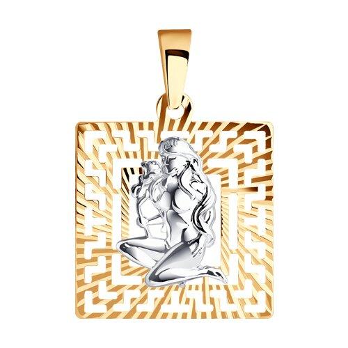 """Подвеска """"Знак зодиака Дева"""" из комбинированного золота с алмазной гранью"""
