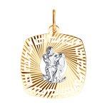 Подвеска «Знак зодиака Водолей»