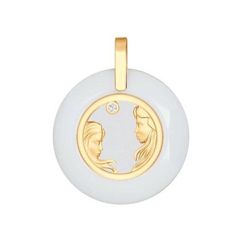 Керамическая подвеска «Знак зодиака Близнецы» из золота