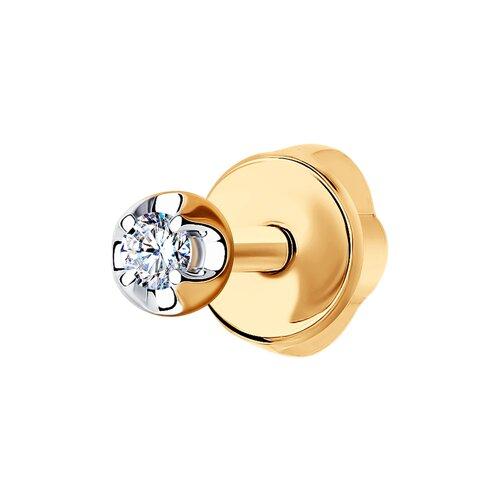 Серьга-пусет из золота с бриллиантом