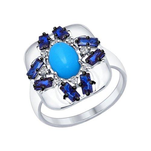 Кольцо из серебра с бирюзой (синт.), синими и бесцветными фианитами