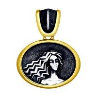 Подвеска «Знак зодиака Дева» из золочёного серебра