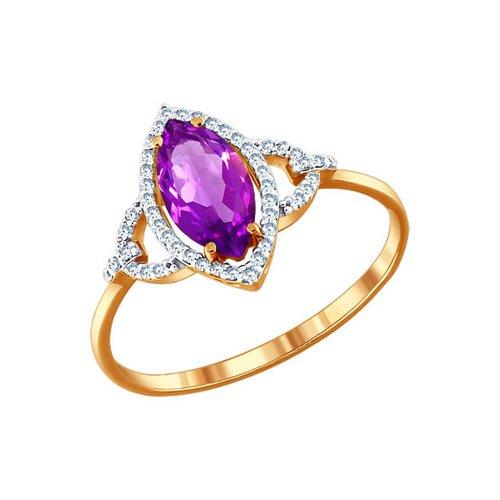 Кольцо SOKOLOV из золота c крупным аметистом и фианитами кольцо с крупным аметистом