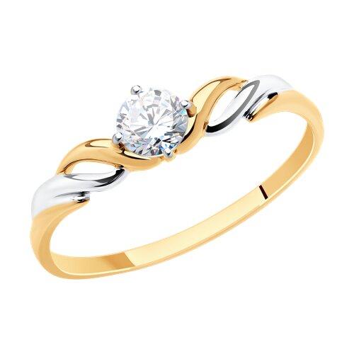 Кольцо из золота с фианитом (017436) - фото