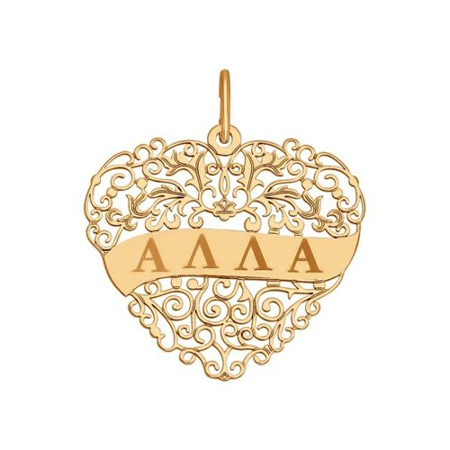 Подвеска «Алла» из золота с лазерной обработкой