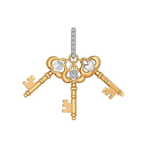 Подвеска «Ключики» из золота с фианитами