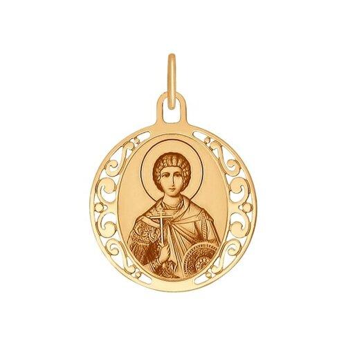 цена на Нательная иконка «Георгий Победоносец» SOKOLOV