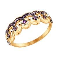 Кольцо из золота с сиреневыми фианитами