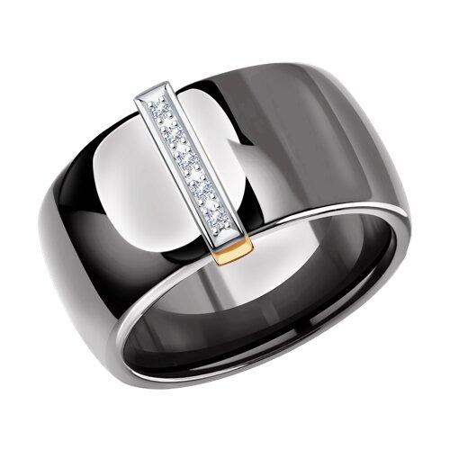 Керамическое кольцо с золотом и бриллиантами SOKOLOV