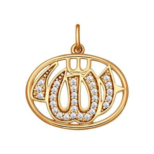 Подвеска мусульманская SOKOLOV из золочёного серебра с фианитами недорого